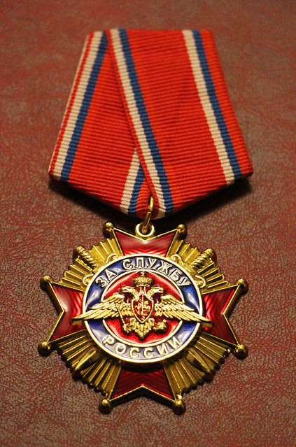MEDAL - For service of Russia - 1st class Ministry of Defense of Russia