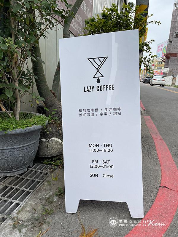 lazy-cafe-3