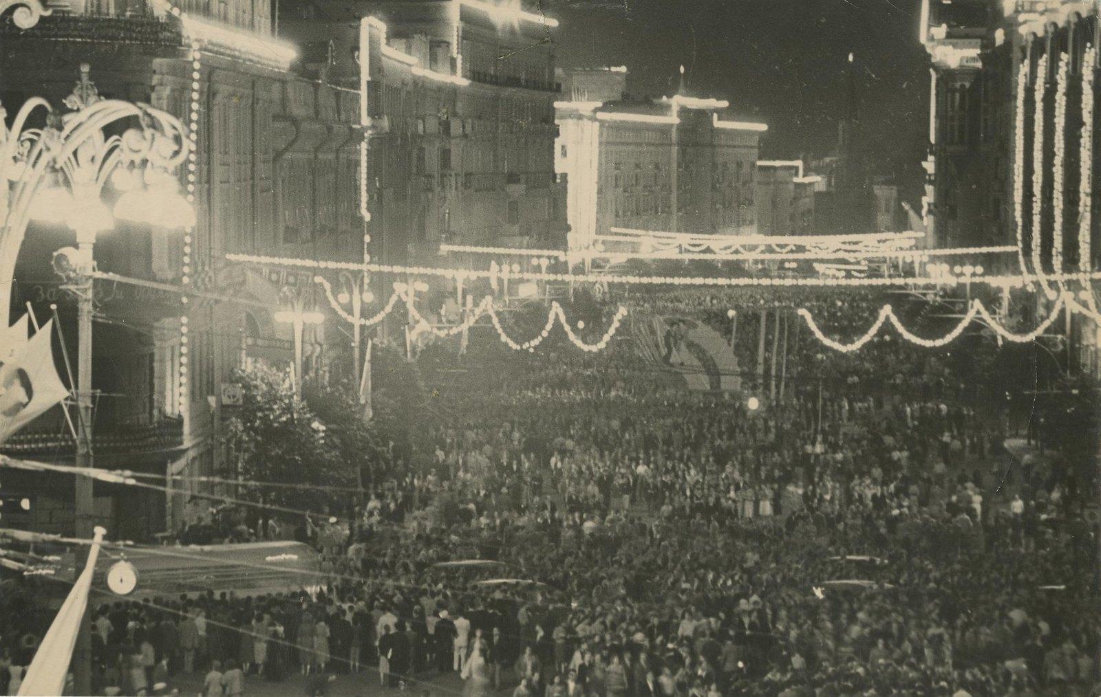1957. Москва