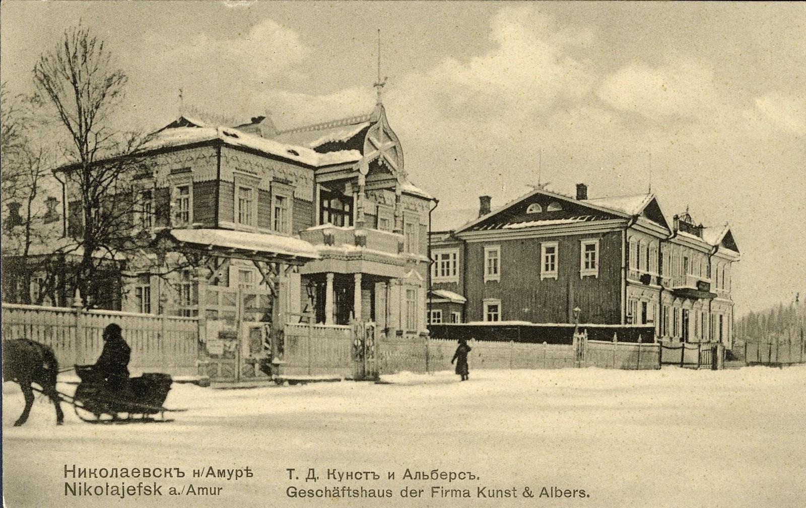 Торговый дом «Кунст и Альберс».