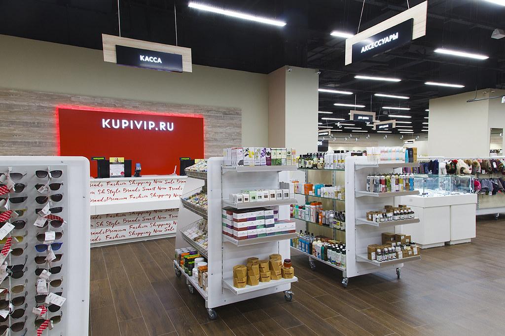 Яндекс хочет купить KupiVIP и Mamsy в придачу