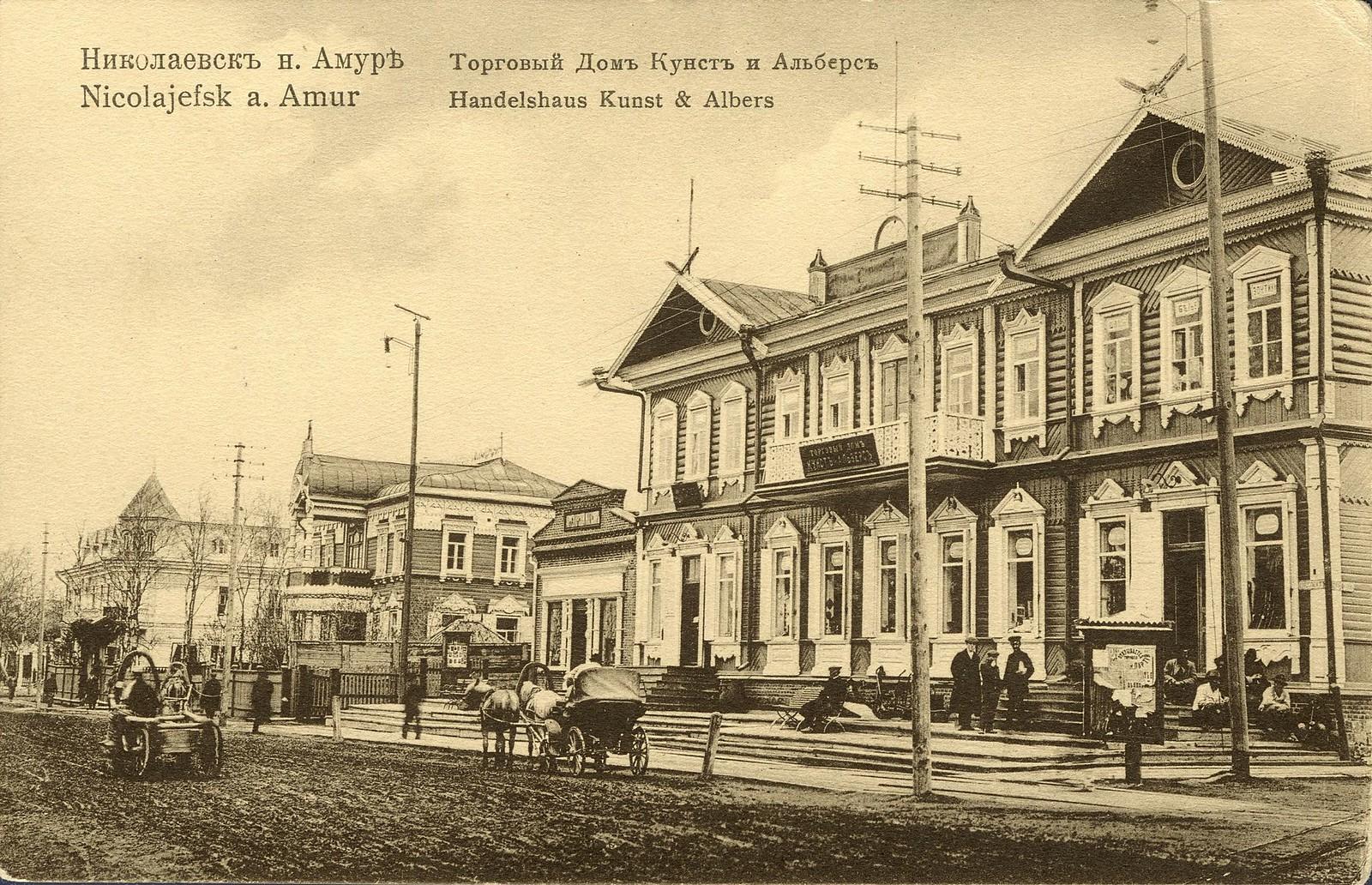 Торговый дом «Кунст и Альберс»1