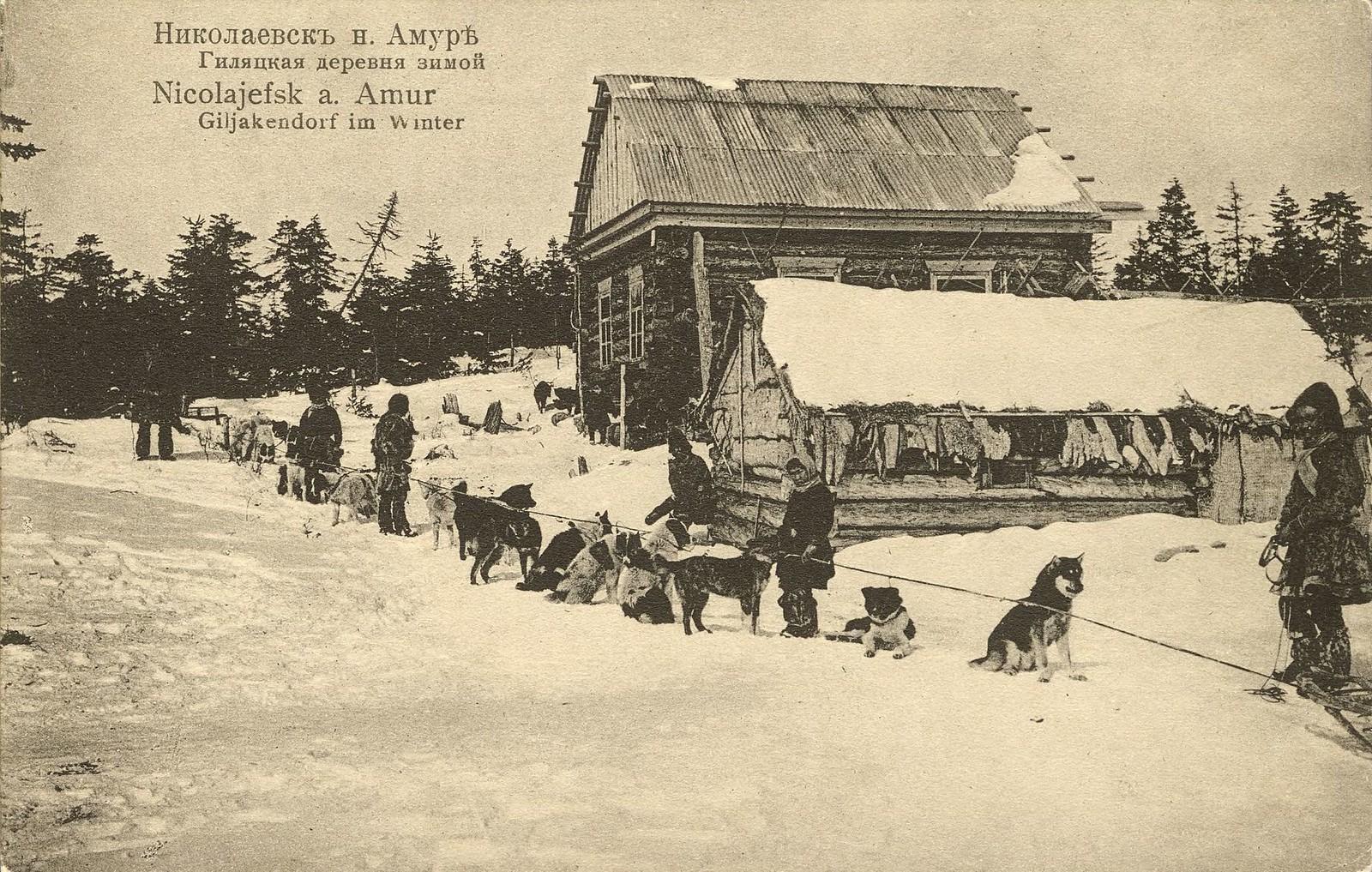 Гиляцкая деревня зимой