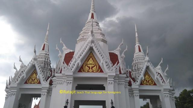 ศาลหลักเมืองชลบุรี
