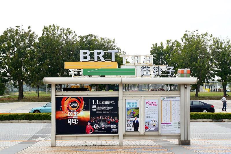 嘉義市BRT