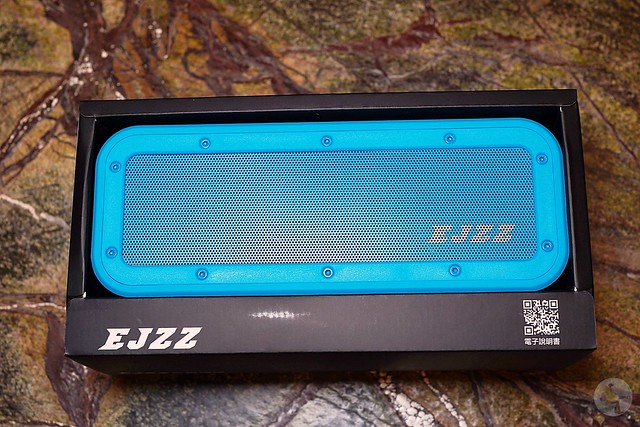 EXJ 2021 PANTONE 無線藍牙喇叭
