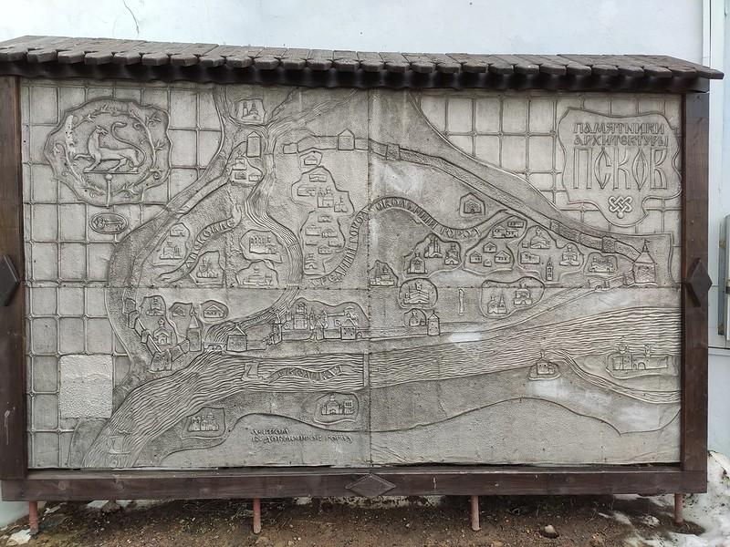 Псковский кремль (Кром) - Схема