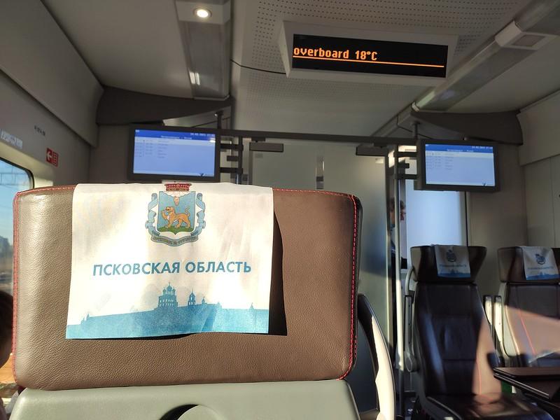 Псков - В вагоне электропоезда Ласточка