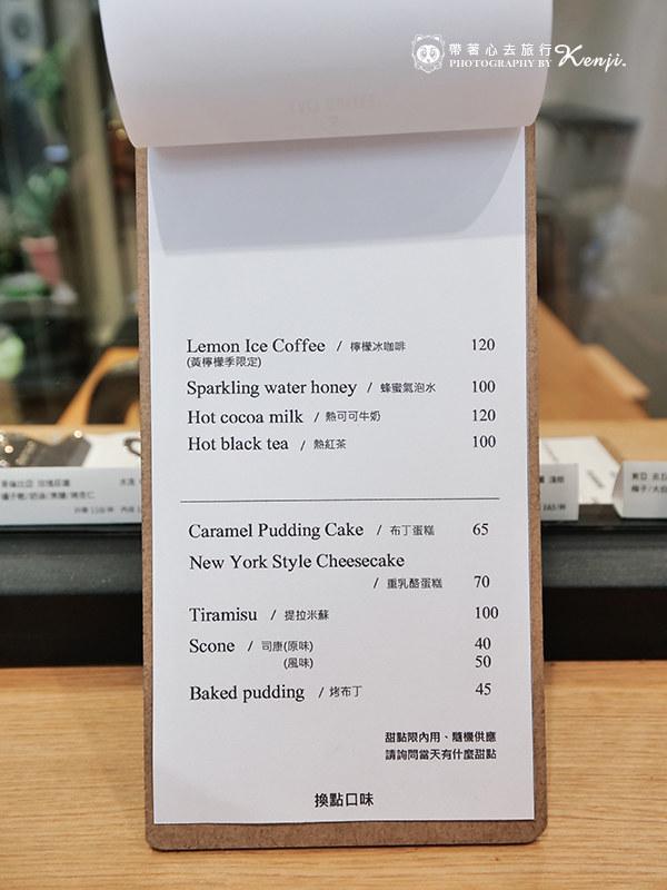 lazy-cafe-11