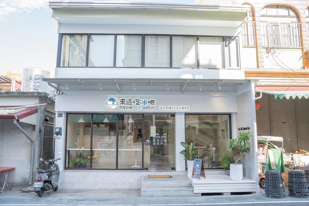 小琉球美食推薦2021-小琉球網美店