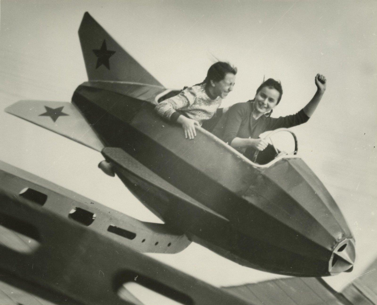 1956. Аттракцион в парке