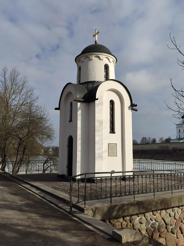 Псков - Ольгинская часовня