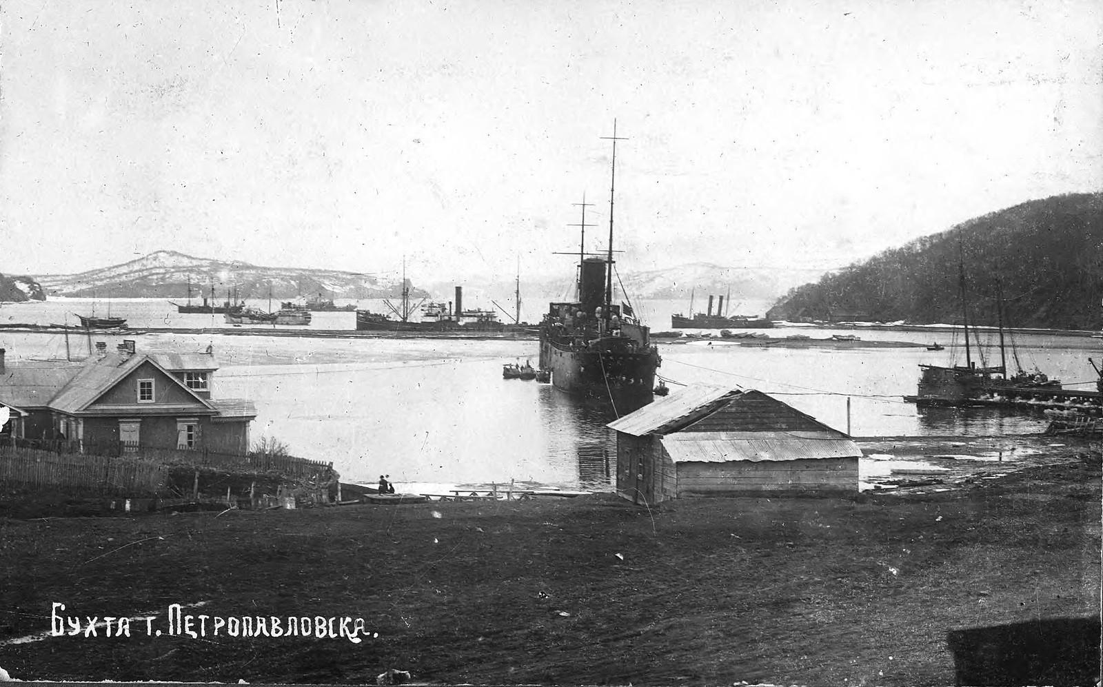 1910. Бухта
