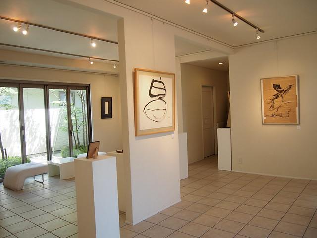Kamata Naoe Exhibition