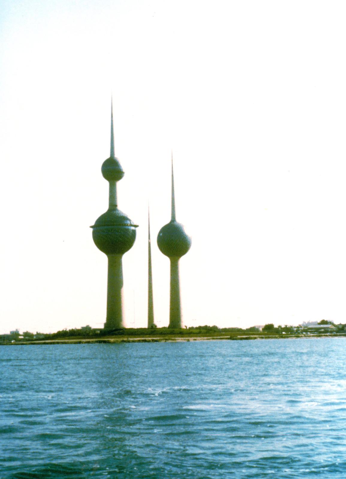 Kuwait 1982-0036