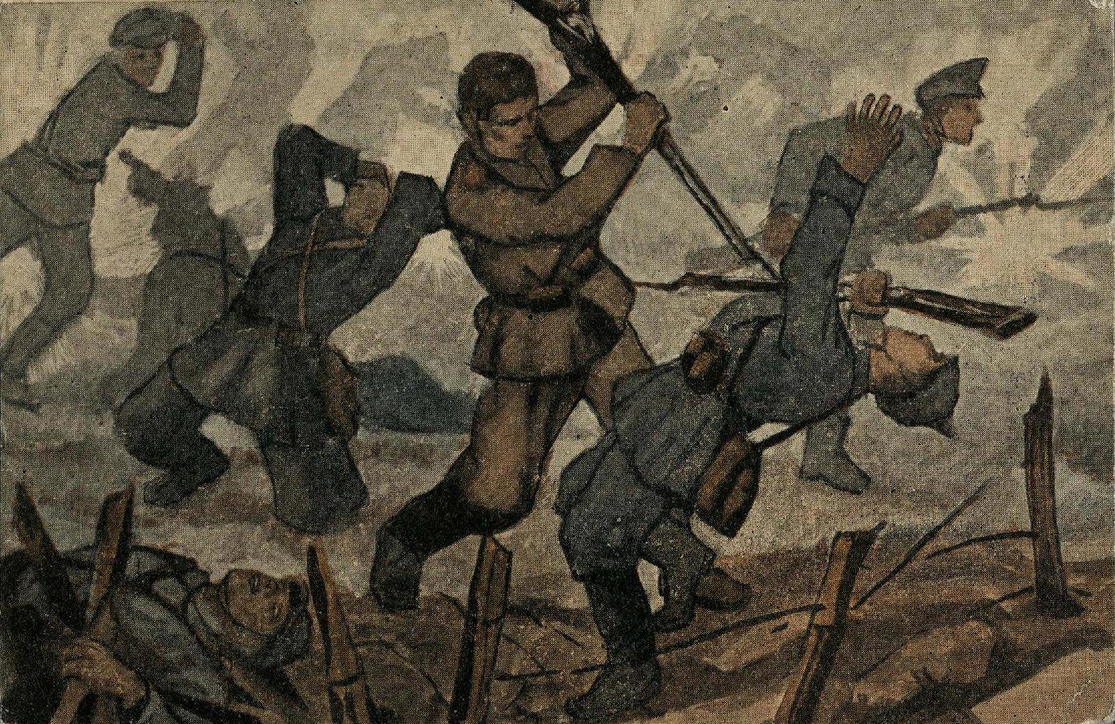 05. 1915. Рукопашный бой