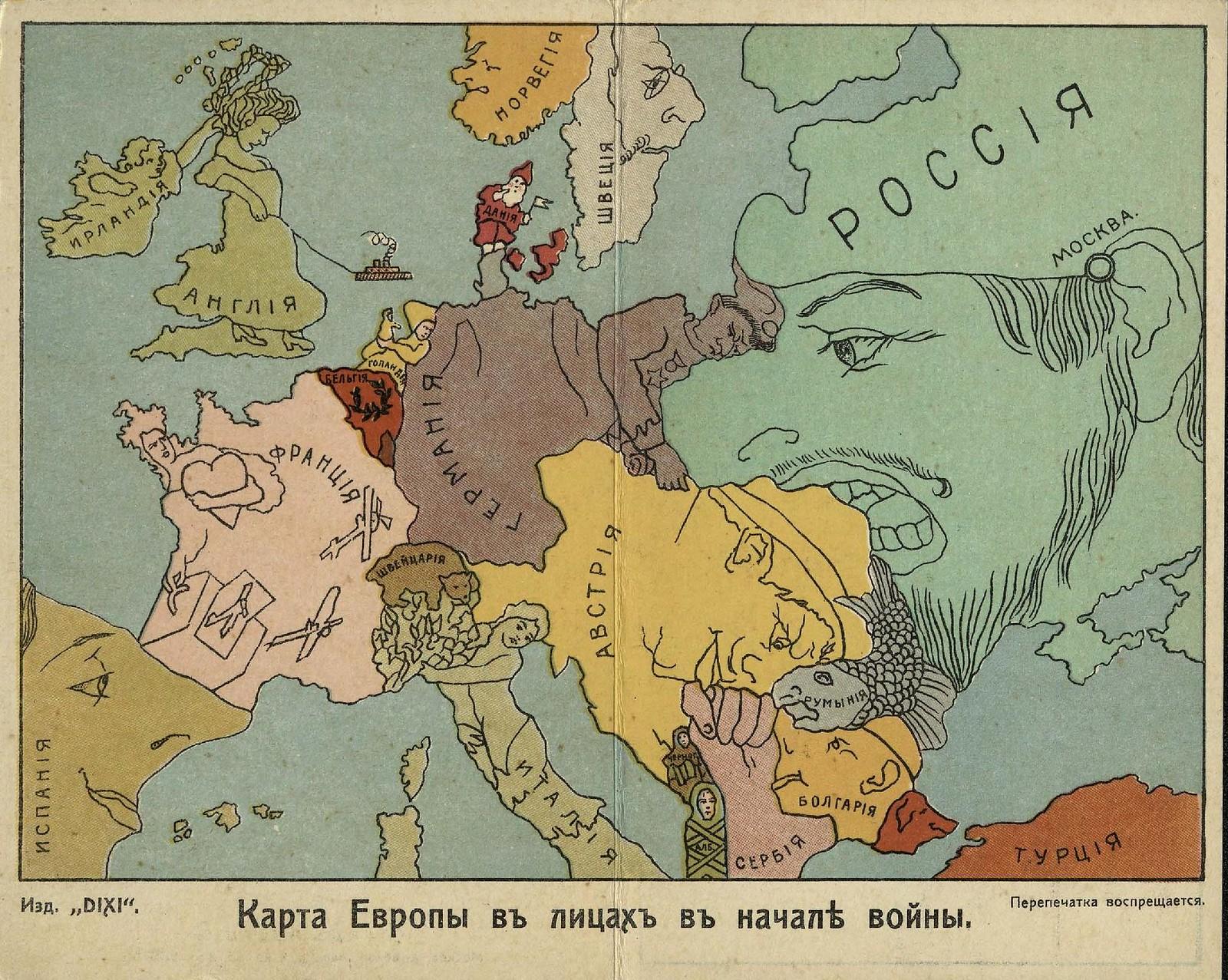 05. 1914. Карта Европы в лицах в начале войны
