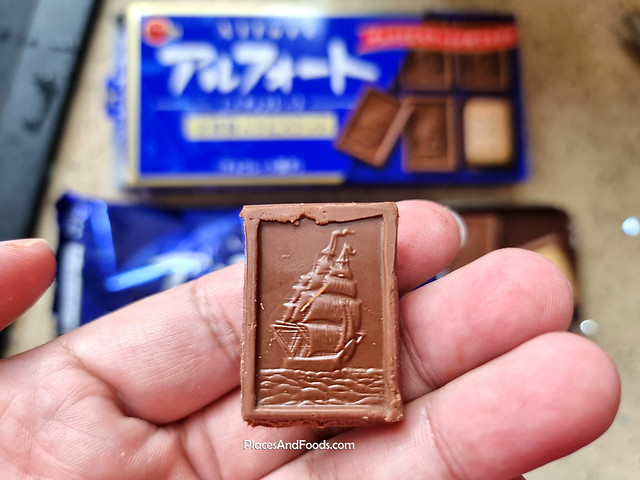 bourbon alfort chocolate japan
