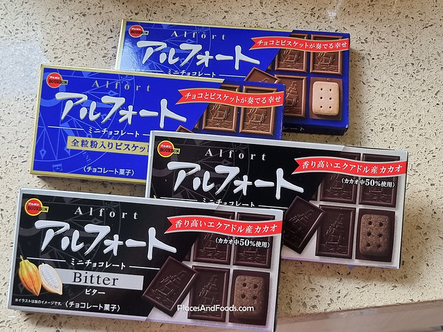 Japan Famous Bourbon Alfort Chocolate Review