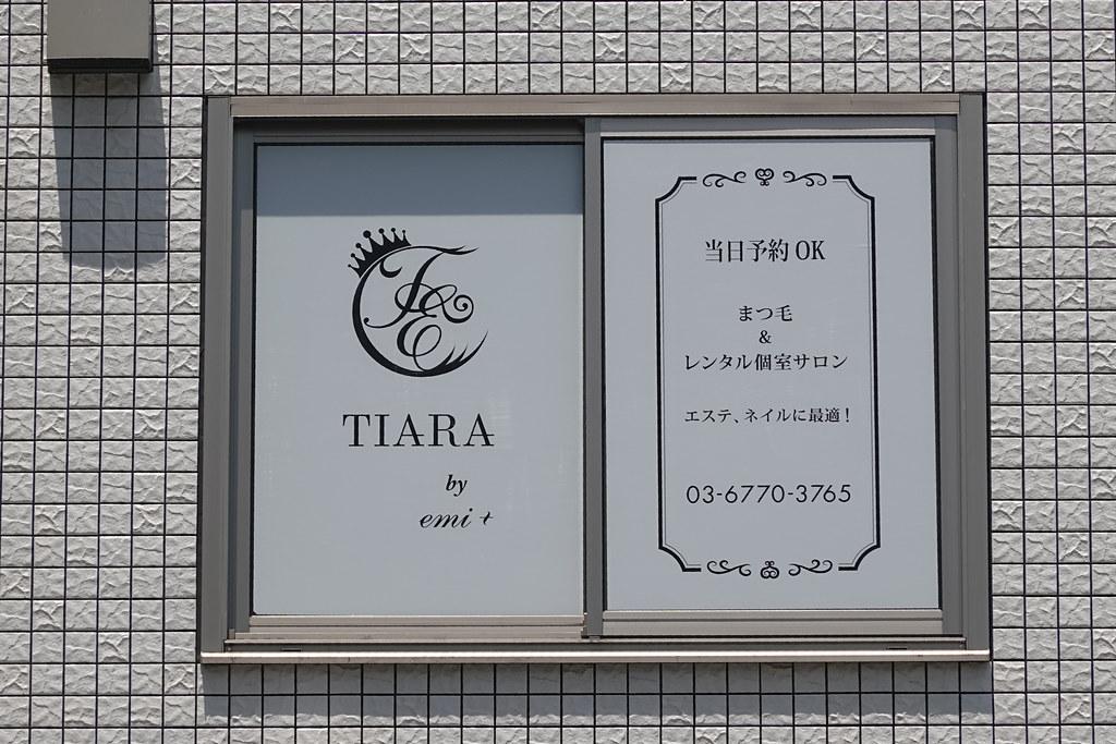 TIARA(練馬)