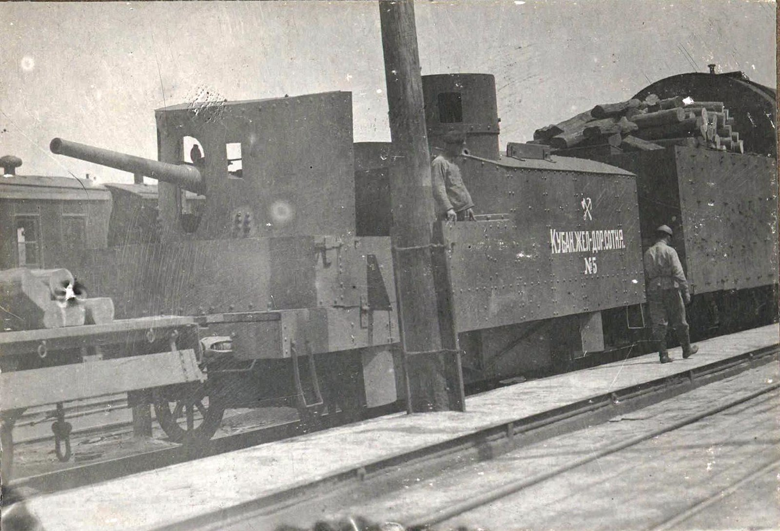377. 1919. Бронепоезд № 5 Кубанской железнодорожной сотни