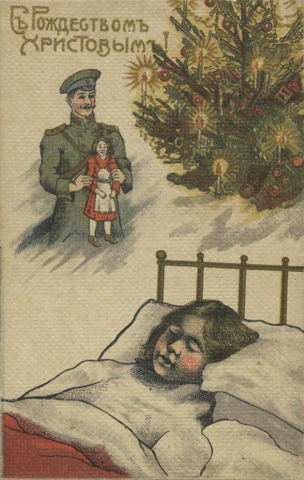 09. 1914. С Рождеством Христовым!
