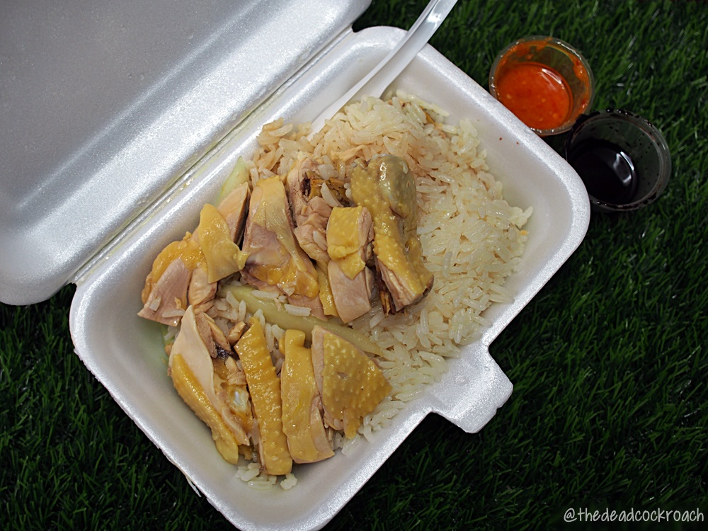 singapore,food review,food,review,17 lorong kilat,kilat court,chicken house,kampong chicken,chicken rice,