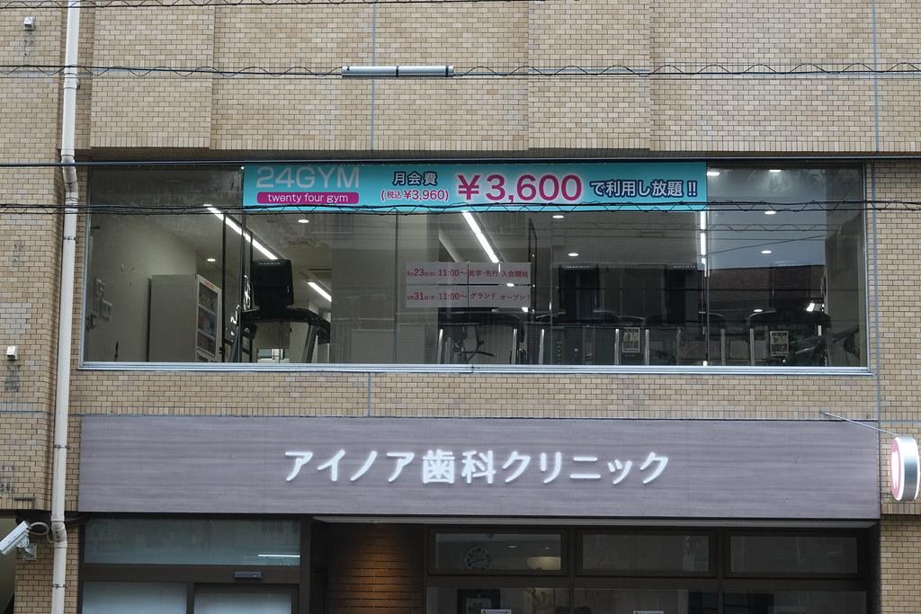 GYM(桜台)
