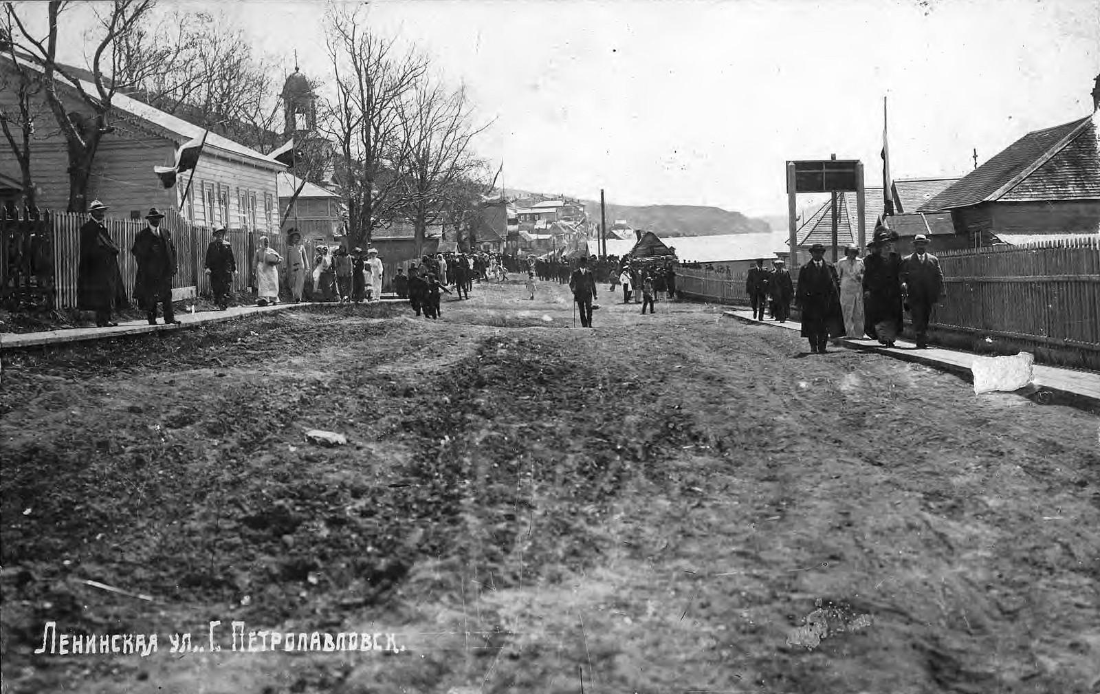 1910. Улица Большая