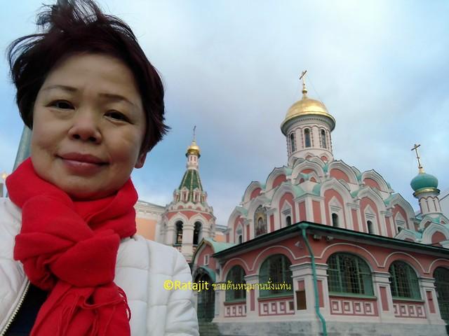 สถานที่ท่องเที่ยวในรัสเซียโดยรตจิตร