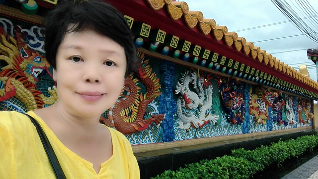 Chinatown Salaya