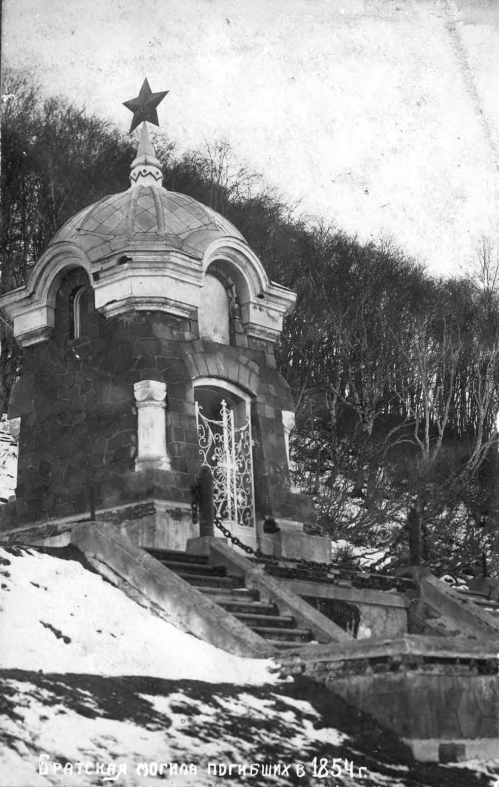 1920. Памятник «Часовня» над Братской могилой погибших при обороне Петропавловского порта в августе 1854 года от Англо-французской эскадры