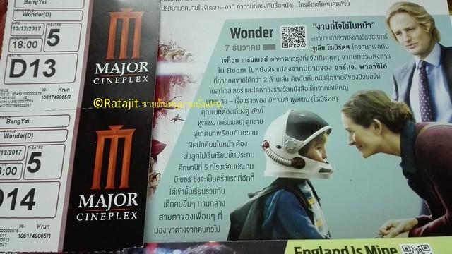 Movie Review Wonder by Ratajit