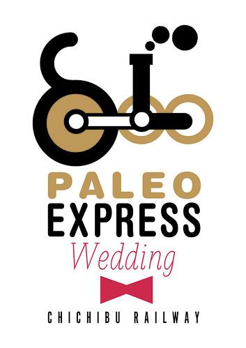 SL PALEO EXPRESS Wedding