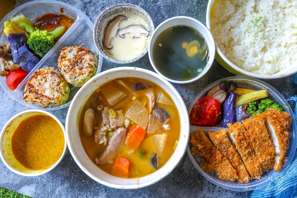 台北生意超好的日本料理店推出防疫期間限定咖哩便當,烤飯糰定食好好吃!