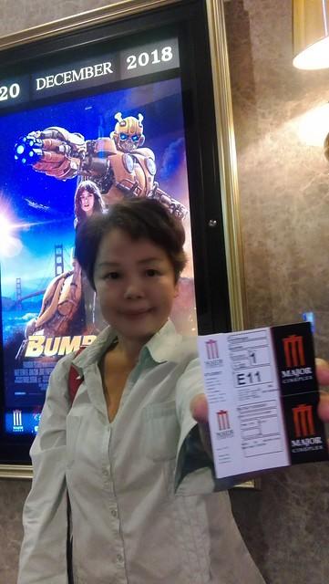ราคาตั๋วหนัง Major cineplex