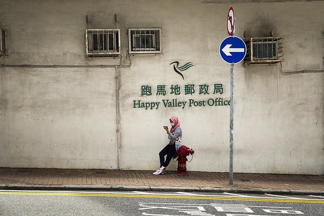 Happy Valley • Hong Kong