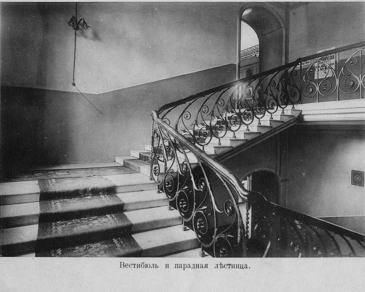 42. Вестибюль и парадная лестница