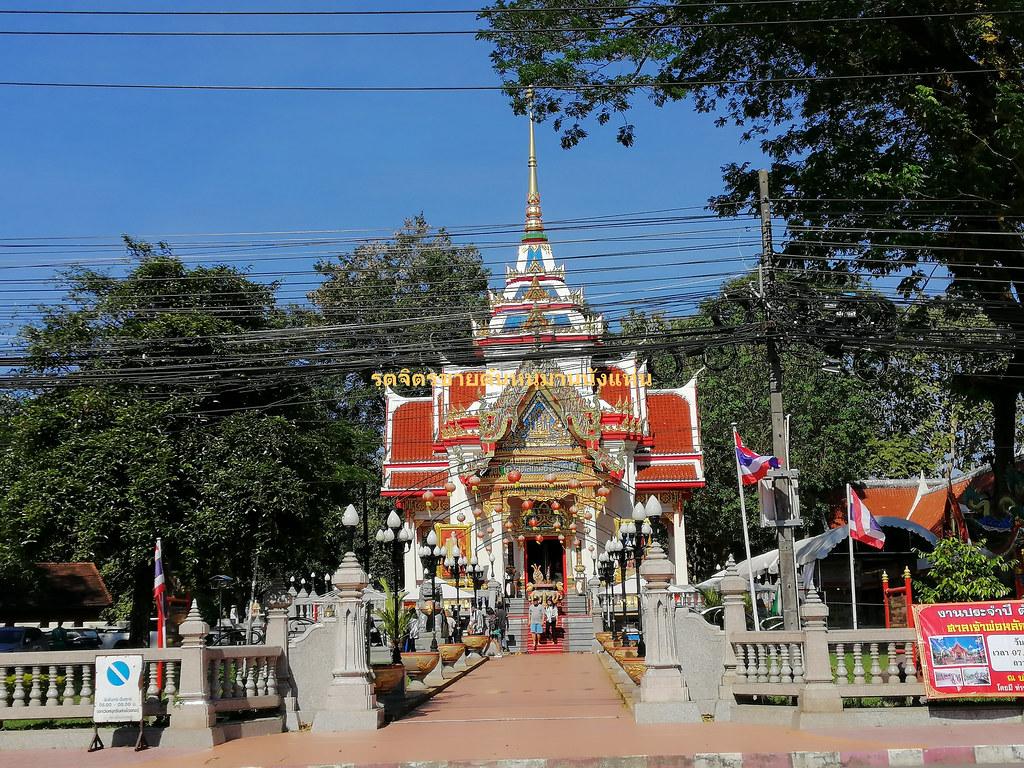 ศาลหลักเมือง จันทบุรี (ฝั่งขวา)