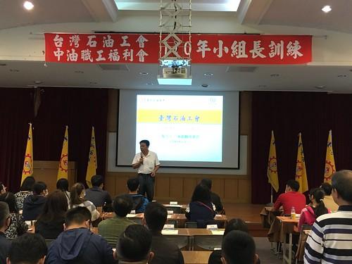 1.陳理事長講授工會發展近況與近期重大議題