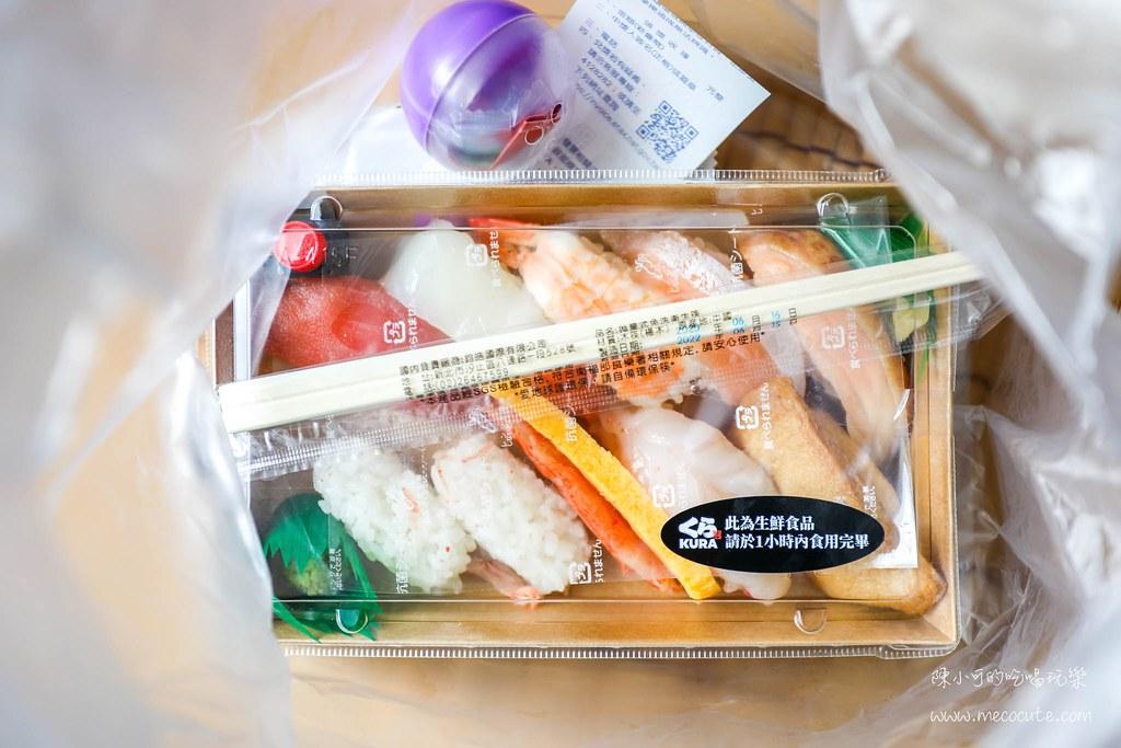藏壽司也有外帶了!價格160元起~買一盒壽司就送一顆柯南扭蛋,買五百再送資料夾