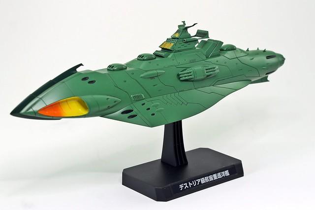 Garmillas G-BS-01 Destoria-A