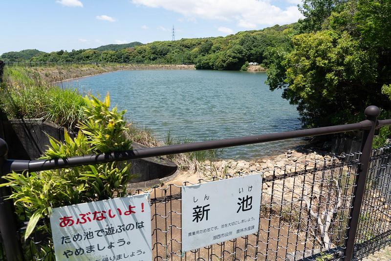 湖西連峰の新池