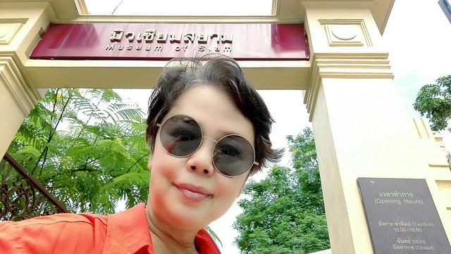 มิวเซียมสยาม Museum Siam