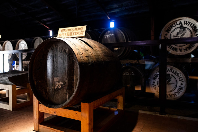 Miyagikyo Distillery by Nikka Whiskey (Sendai, Miyagi, Japan)
