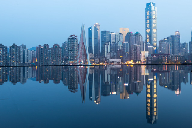 Hi,How are you,Chongqing!