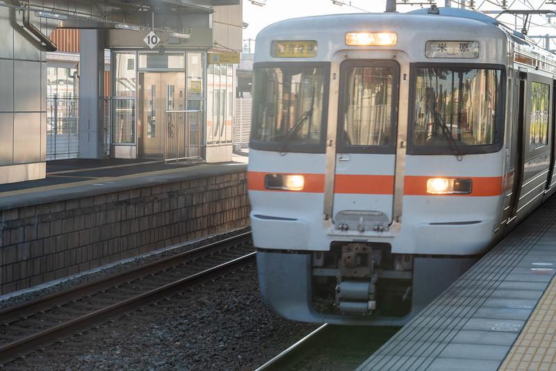 新所原駅 東海道線