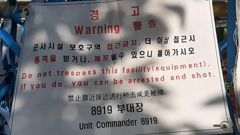 20210601_사드 기지 경고문
