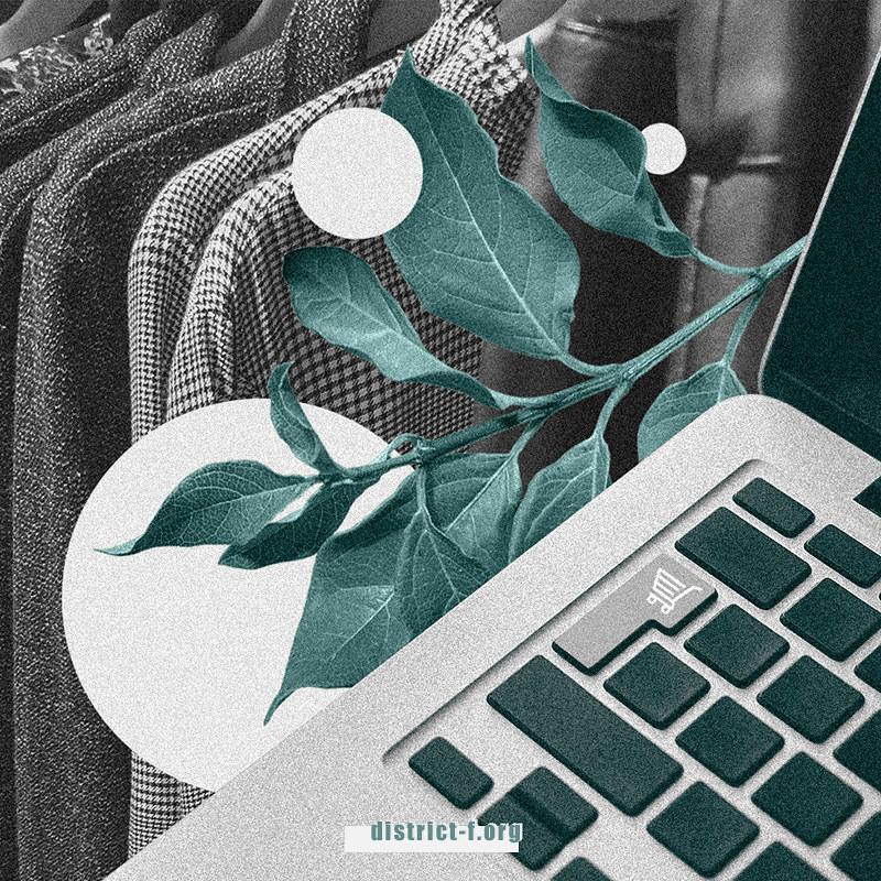 district-f.org Стратегии для более простой жизни: как покупать меньше вещей?