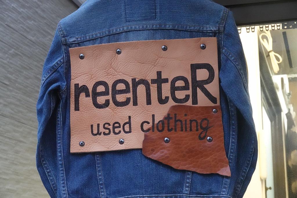 reenteR(練馬)
